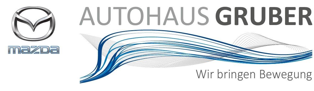 Logo Autohaus Gruber GmbH